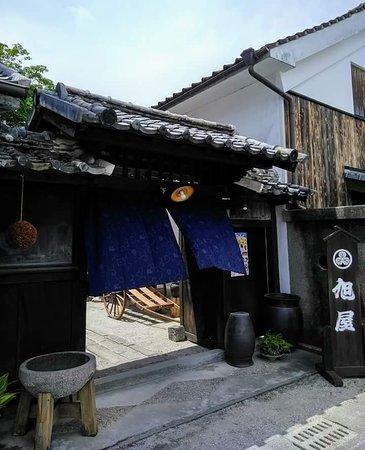 Saga, Nhật Bản: outside