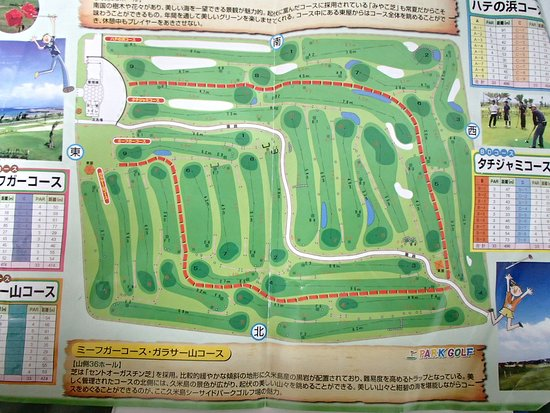 Kumejima Seaside Park Golf Club