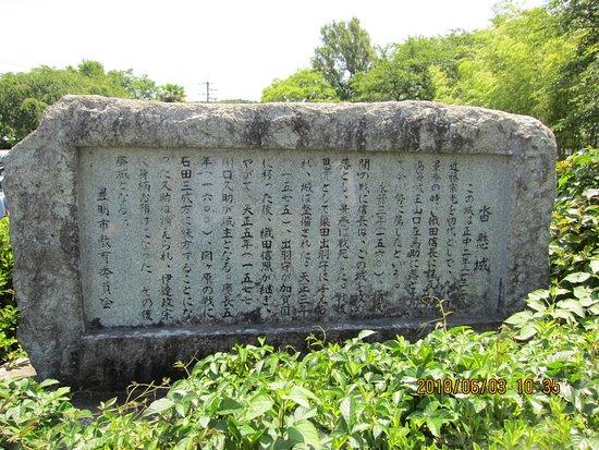 Kutsukake Castle Ruin Park