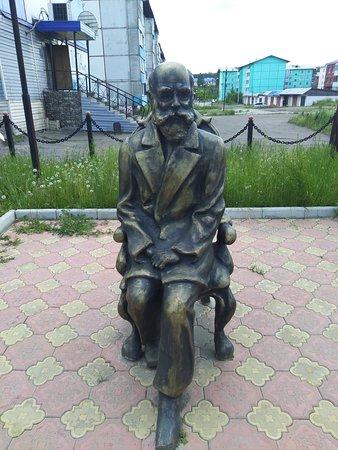 Картинки памятников черемхово