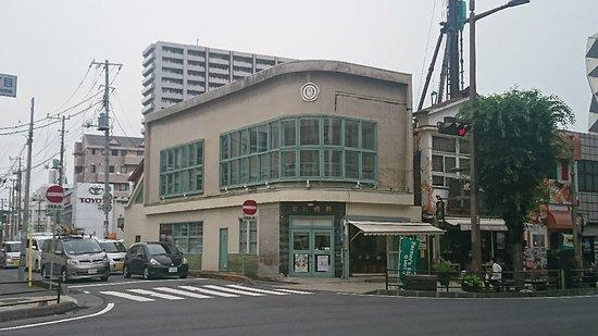 Izumicho Kaikan