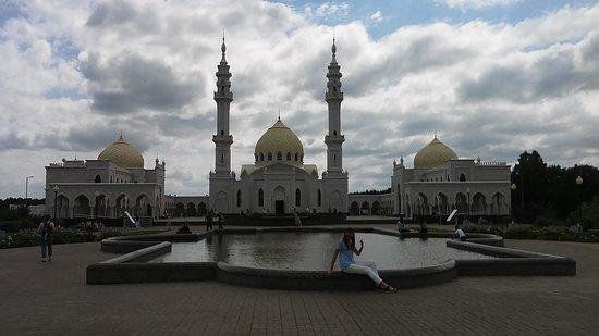 Bulgar Mosque