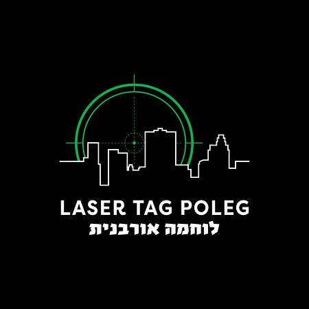 Netanya, Israël: Laser Tag Poleg - Urban Warfare | The Ultimate Laser Tag