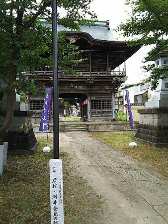 Ojiya Restoran