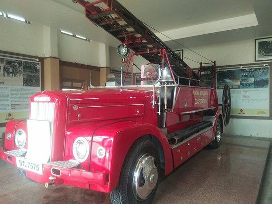 Fire Brigade Museum