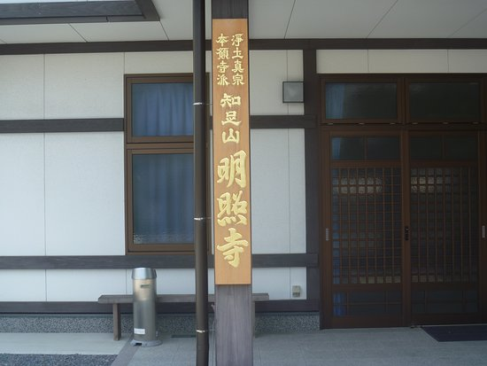 Meisho-ji Temple
