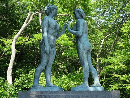 Statue of Maidens