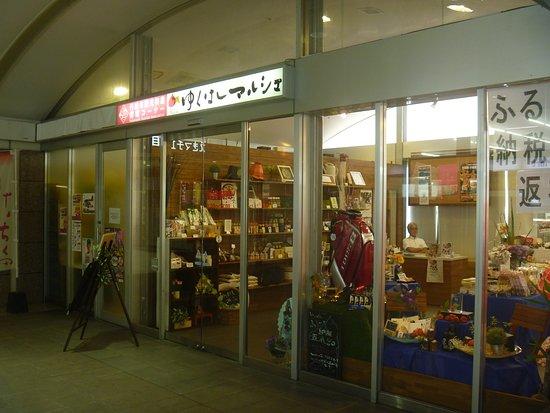 Yukuhashi Tourism Bussan Information Corner