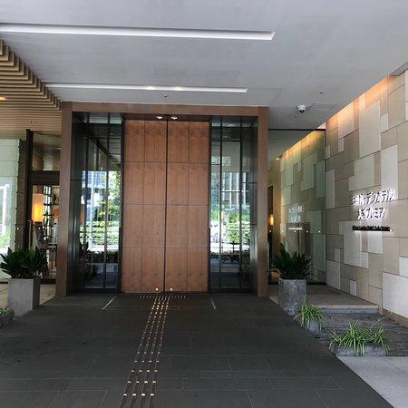 Photo2 Jpg Picture Of Mitsui Garden Hotel Osaka Premier Tripadvisor