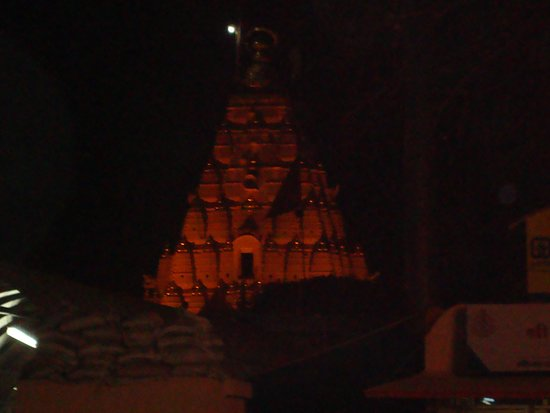 Shree Mahakaleshwar Temple: Mahakal Mandir from outside