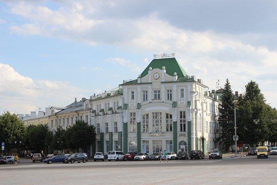 Severny Bank Building