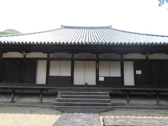 Saigo-ji Temple