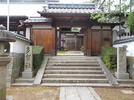 Jizenin Temple