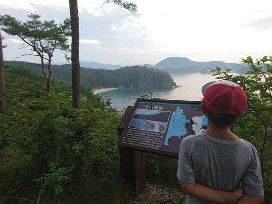 Holiday Village Kesennuma Oshima