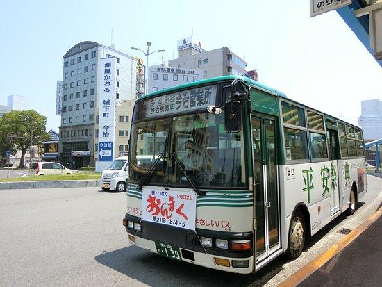 Setouchi Bus