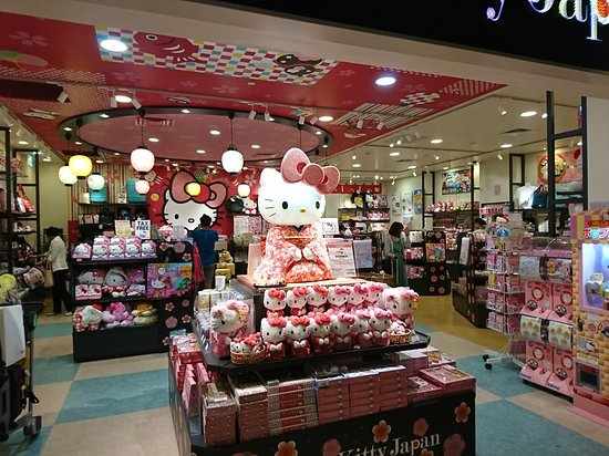 ‪Hello Kitty Japan Haneda Airport‬