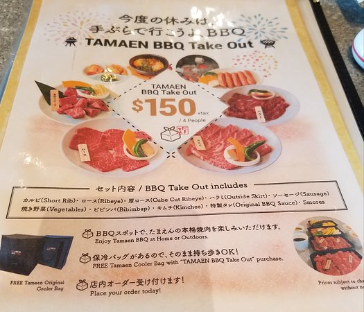Lomita, Kalifornia: Take out is available