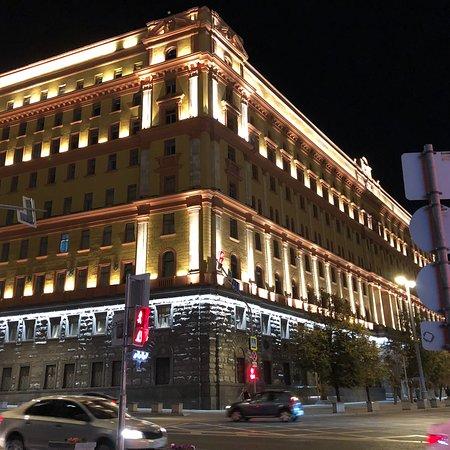 57e5074ed101 Лубянская площадь, Москва - TripAdvisor