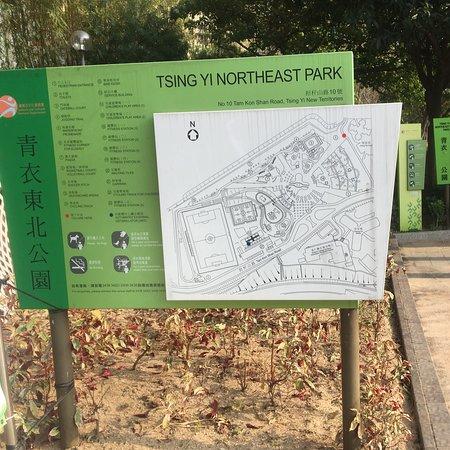Tsing Yi Northeast Park