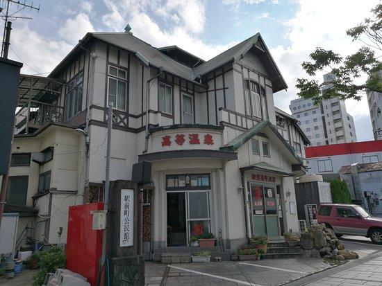 Ekimae Koto Onsen