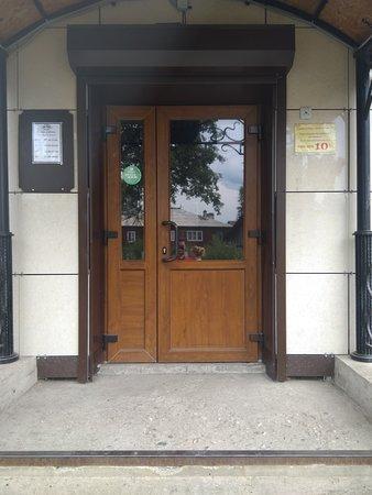 Shenkursk, Rosja: Вход