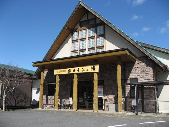 Kaminoho Onsen Hohoemi no Yu