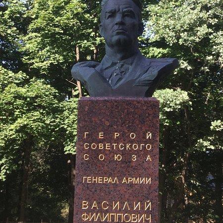 V. F. Margelova Bust
