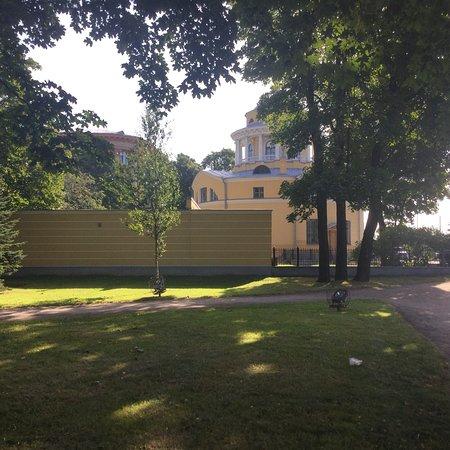 V. F. Margelova Park