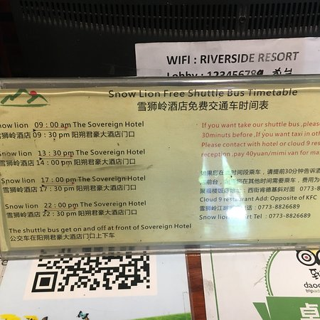 Snow Lion Riverside Resort: photo6.jpg