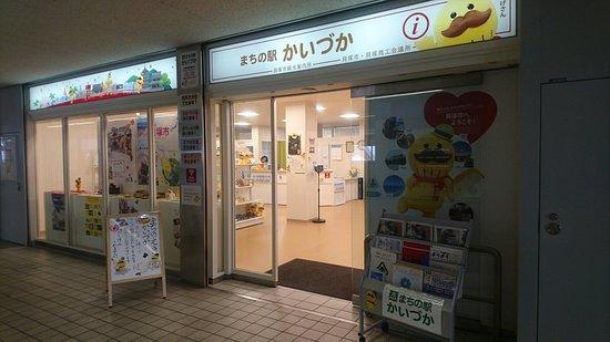 Machi no Eki Kaizuka