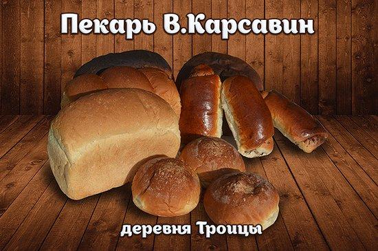 Lobanovo Foto