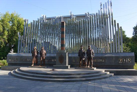Monument to Pogranichniki
