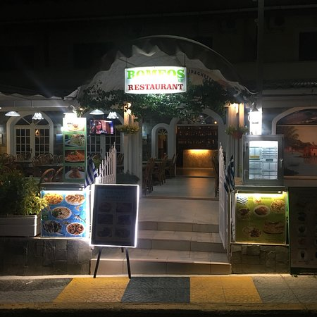 Romeos Restaurant Image