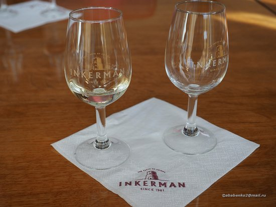 Инкерманский Завод Марочных Вин: Завод марочных вин