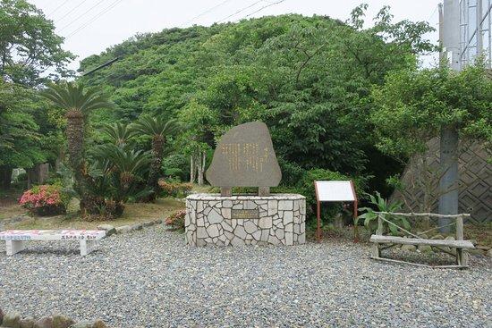 Yumin Monument