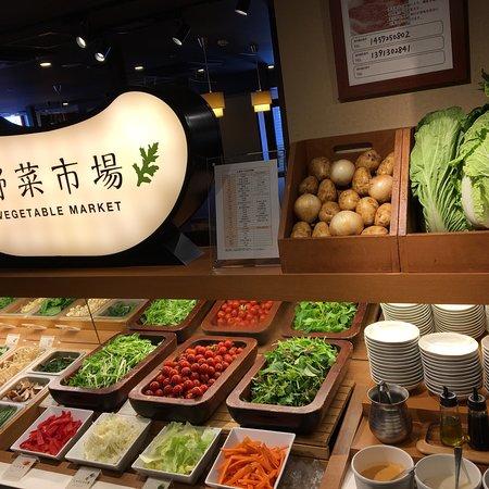 Nabezo Shibuya Koendori: 鍋ぞう 渋谷公園通り店
