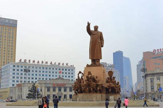 4-Hour Private Tour to Shenyang...
