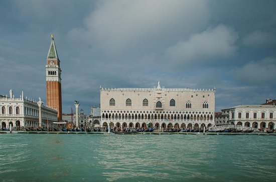 Punti salienti di Venezia: tour della