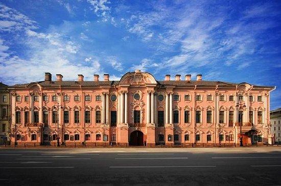 Toegangspas Stroganov Palace