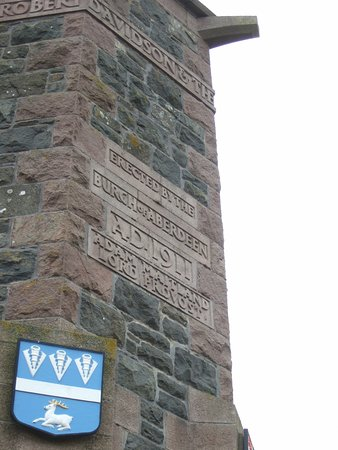 Battle of Harlaw Monument: Some detail from the memorial
