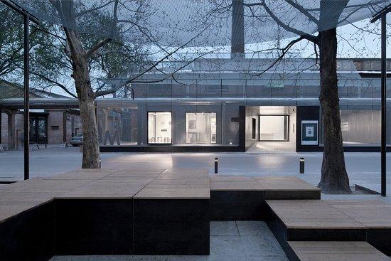 Beijing M WOODS Museum