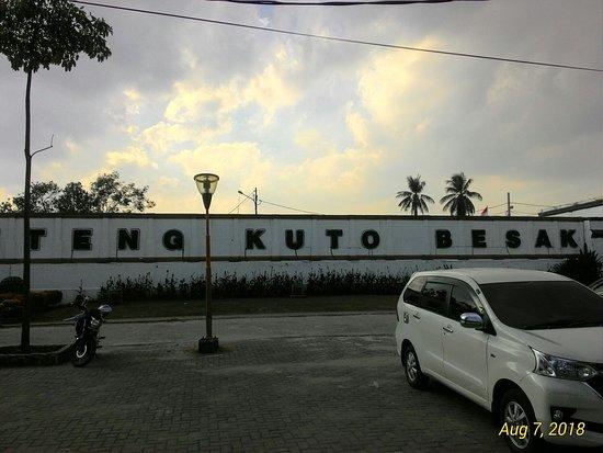 Benteng Kuto Besak: front of the fort