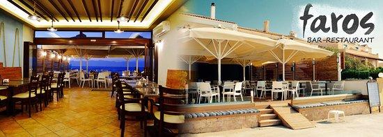 Faros Restaurant Acharavi