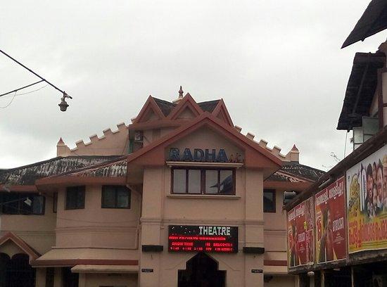 Radha Theatre