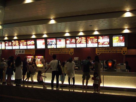 Toho Cinemas Kamiooka