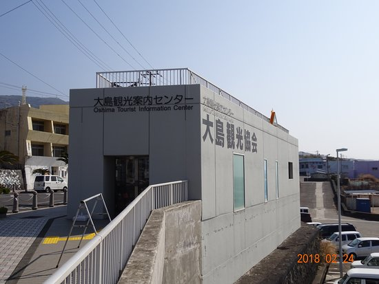 Oshima Tourism Association