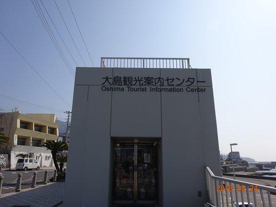 Oshima-machi, Japonia: 大島観光協会