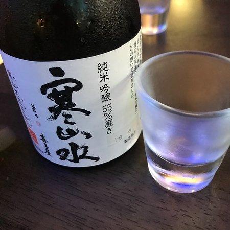 Фотография The Modern Izakaya