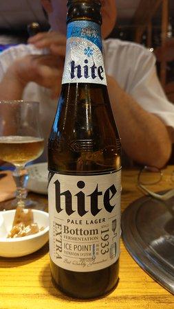 Parmain, Francja: Bière Coréenne