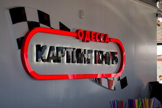 Odessa Karting Club